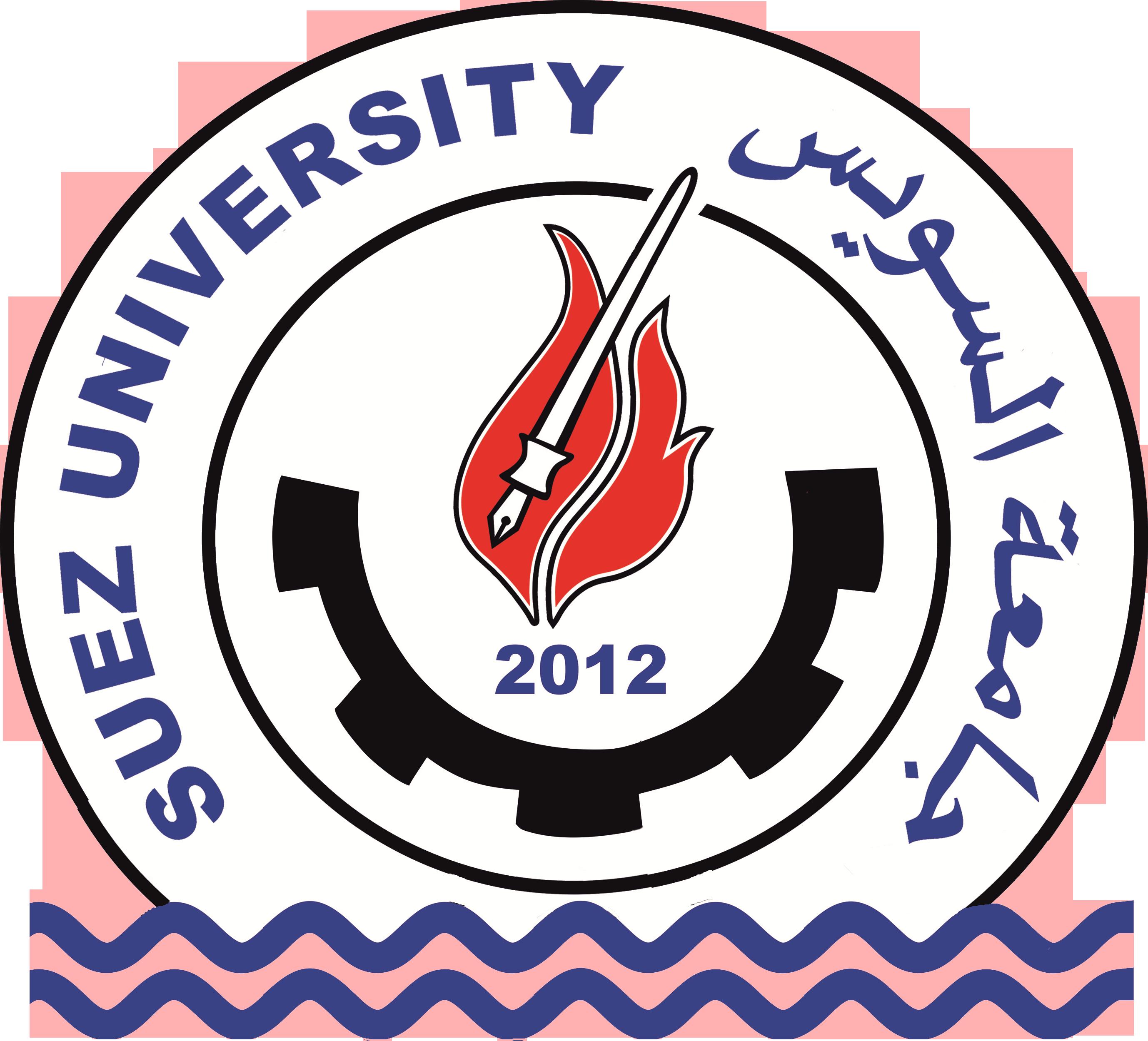 جامعة السويس