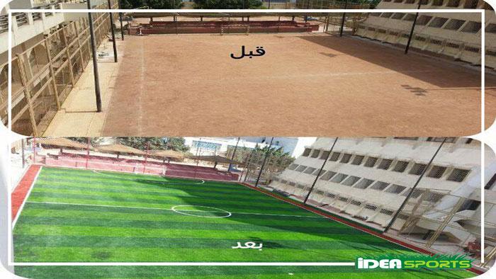 Nade El Helal El Ahmar