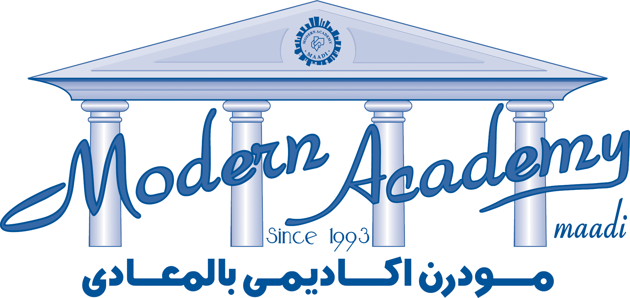 Modern Academy in Maadi